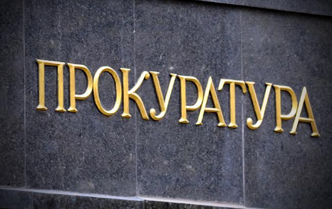 64543a4df4725e В Україні існує практика штучного регулювання закриття кримінальних  проваджень. Це означає, що прокурори самі формують зручну для них  «статистику», ...