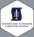 Генеральний партнер НААУ – 2018