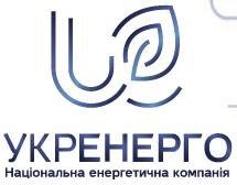 ДП «НЕК «Укренерго»